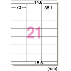 エーワン 28932 21面上下余白付インクジェット用ラベル