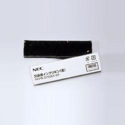 NEC EF-GH1154SA PR-D700EX-05 交換用インクリボン 黒