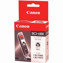 CANON 4705A001 BCI-6BK 交換用インクタンク ブラック