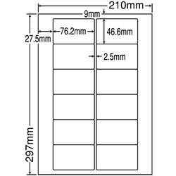 ナナ LDW12PM シートカットラベル(ページプリンタ用ラベル)