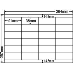 ナナ EH24S シートカットラベル(コピー用ラベル)