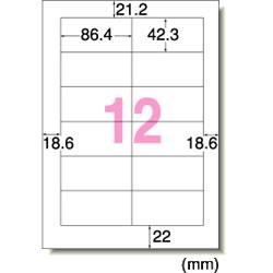 エーワン 28920 インクジェットプリンタラベル