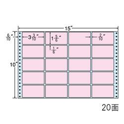 ナナ M15EP 連続ラベル カラーシリーズ ピンク