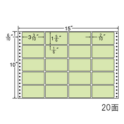 ナナ M15EG 連続ラベル カラーシリーズ グリーン