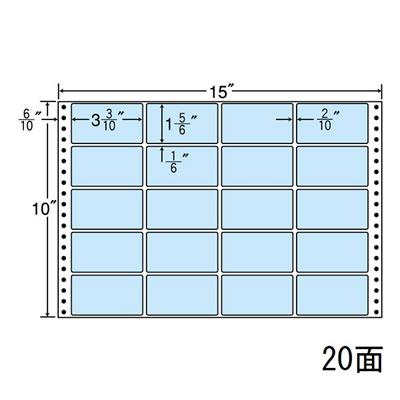 ナナ M15EB 連続ラベル カラーシリーズ ブルー