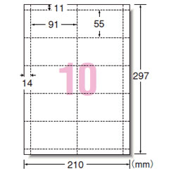 エーワン 51041 マルチカード 名刺サイズ フォト光沢タイプ