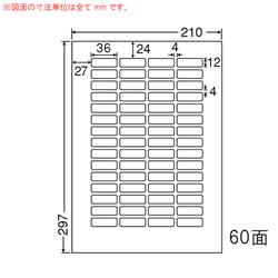 ナナ LDW60OF シートカットラベル(再剥離タイプ)