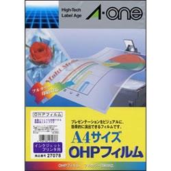 エーワン 27078 OHPフィルム A4判インクジェットプリンタ用