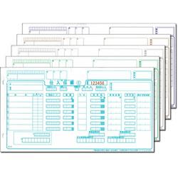 チェーンストア統一伝票 C-BP15N 汎用品