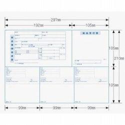 小林クリエイト EIAJ-MW Web-EDI用Dラベル付納品書 No.5
