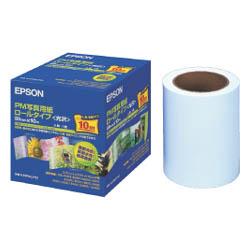 EPSON K89ROLPS2 写真用紙<光沢>ロールタイプ