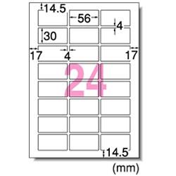 エーワン 29253 インクジェット用光沢紙ラベル A4判