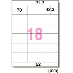 エーワン 28928 インクジェットプリンタラベル A4判 18面
