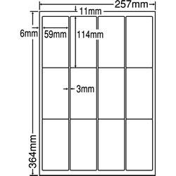 ナナ LEW12S シートカットラベル(ページプリンタ用ラベル)