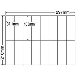 ナナ C16U シートカットラベル(マルチタイプ)