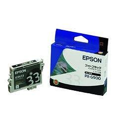 EPSON ICBK33 インクカートリッジ フォトブラック 純正
