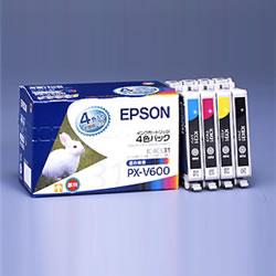 EPSON IC4CL31 インクカートリッジ 4色セット 純正
