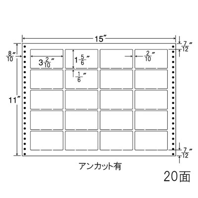 ナナ LT15P 連続ラベル 耐熱タイプ