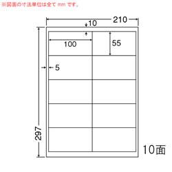 ナナ LDW10MOF シートカットラベル(ページプリンタ用ラベル)