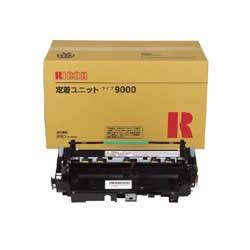 RICOH 509394 定着ユニット タイプ9000 純正
