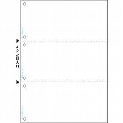 ヒサゴ BP2005 マルチプリンタ帳票 A4 白紙 3面 6穴