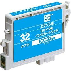 エコリカ ECI-E32C リサイクルインク シアン