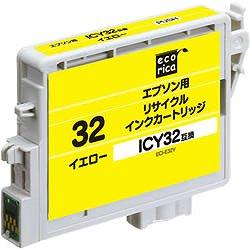 エコリカ ECI-E32Y リサイクルインク イエロー