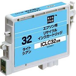 エコリカ ECI-E32LC リサイクルインク ライトシアン