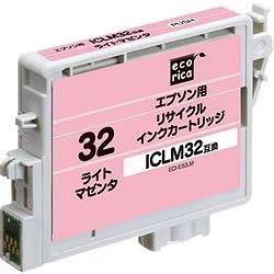 エコリカ ECI-E32LM リサイクルインク ライトマゼンタ
