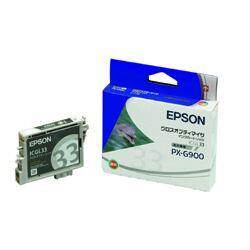 EPSON ICGL33 インクカートリッジ グロスオプティマイザ 純正