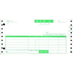 PCA対応 SBF-H480B-200 納品書