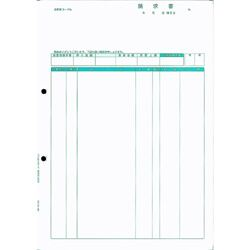 PCA対応 SBF-HT1160 請求書 (PA1311-1)