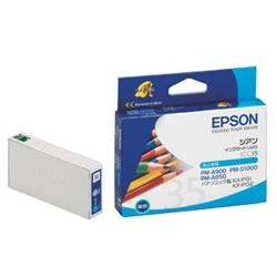 EPSON ICC35 インクカートリッジ シアン 純正