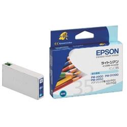 EPSON ICLC35 インクカートリッジ ライトシアン 純正