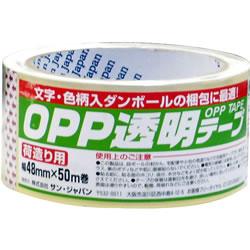 サンジャパン 869979 OPP 透明テープ 荷造り用 | 事務用品・オフィス