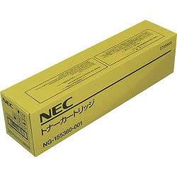 NEC EF-4615TL トナーカートリッジ(12K) 純正