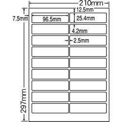 ナナ CL-4 レーザープリンタ用ラベル