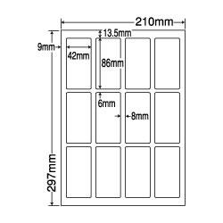 ナナ LDW12GF シートカットラベル(ページプリンタ用ラベル)