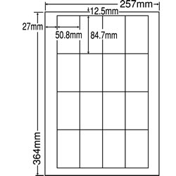 ナナ LEW16S シートカットラベル(ページプリンタ用ラベル)