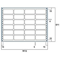 NIPタック(連続タイプ) LCN20P 汎用品