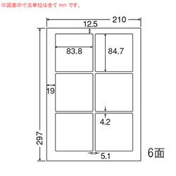 ナナ LDW6GKF シートカットラベル(ページプリンタ用ラベル)
