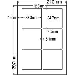 ナナ LDW6GK シートカットラベル(ページプリンタ用ラベル)