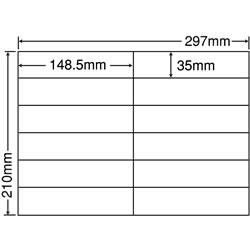 ナナ C12i シートカットラベル(マルチタイプ)