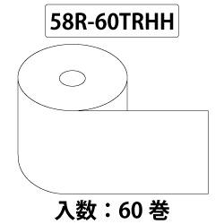 TEC 58R-60TRHH サーマルロールペーパー