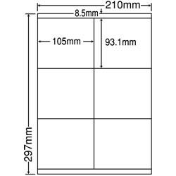 ナナ LDZ6GB シートカットラベル(ページプリンタ用ラベル)