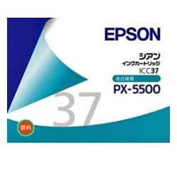 EPSON ICC37 インクカートリッジ シアン 純正