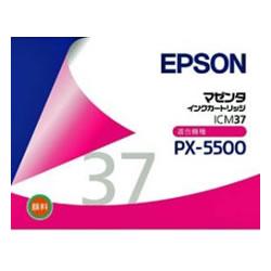 EPSON ICM37 インクカートリッジ マゼンタ 純正