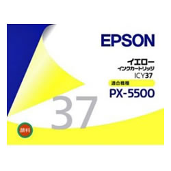 EPSON ICY37 インクカートリッジ イエロー 純正