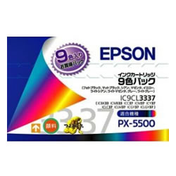 EPSON IC9CL3337 インクカートリッジ 9色セット 純正