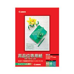 CANON 1033A019 高品位専用紙 HR-101S A3
